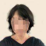 50代 くせ毛 パサパサ