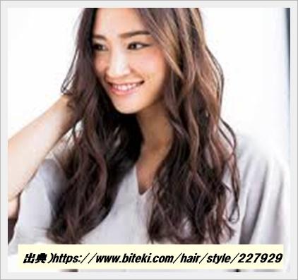 30代 髪型 ロング パーマ オーダー方法