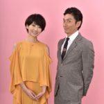 波瑠の7月スタート新ドラマ「サバイバル・ウェディング」での髪型はショート?そのオーダー方法は?