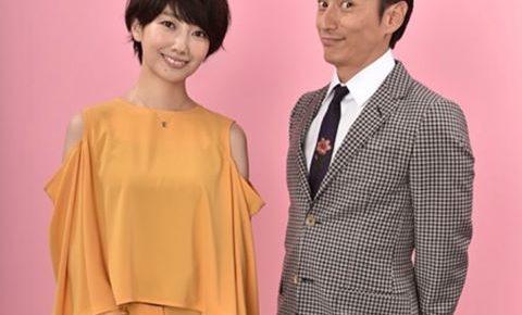 波瑠 新ドラマ 7月 サバイバル・ウェディング