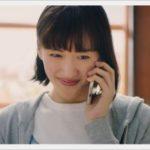 綾瀬はるか7月スタート新ドラマ「義母と娘のブルース 」の髪型はミディアム?ロング?