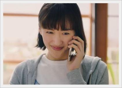 綾瀬はるか7月スタート新ドラマ「義母と娘のブルース 」の髪型っ