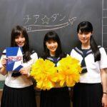 土屋太鳳の最新のドラマ「チア☆ダン」での髪型はセミロング⁈