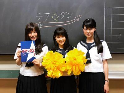 土屋太鳳 髪型 ロング チア☆ダン